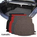 카마루 코일 트렁크매트 /카매트 자동차 코일매트