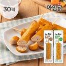 닭가슴살 핫바 70g 2종 혼합 30팩