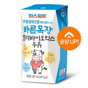 무항생제 프리바이오틱스우유190ml (18팩)바른목장우유