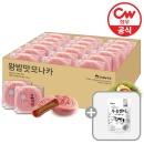 (밤)왕찹쌀 밤맛 모나카 27개입 810g +사은품 1개