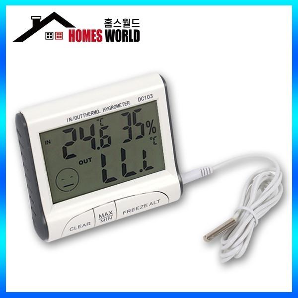 홈스월드 디지털 온습도계 온도계 습도계 측정기