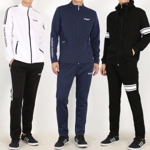 가을 겨울 스판 남성 트레이닝복세트 츄리닝 운동복