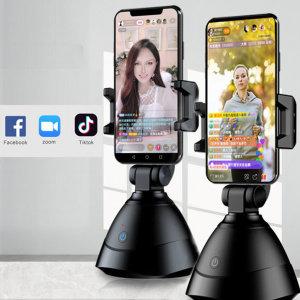 AI오토페이스 트래킹 카메라 휴대폰거치대 개인방송