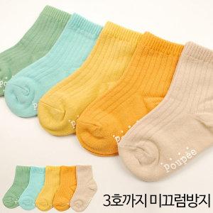 샤베트 - 5족 유아 아동 가을양말 (3세~12세)