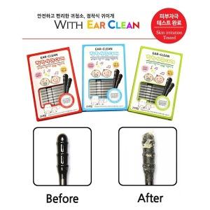 점착식 귀이개/Ear Clean/유아귀청소/귀파개/유아면봉