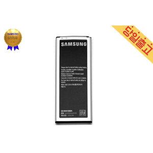삼성전자 SM-N916S 노트4 정품 배터리/밧데리/Battery