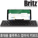 BA-BK9 휴대용 무선 블루투스 접이식 키보드 스마트폰