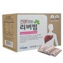 좋은효소 리버빔-밀크씨슬 헛개나무 간건강 무료배송