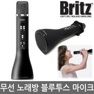 BZ-BX2 노래방 블루투스 마이크 무선 에코효과 (블랙)