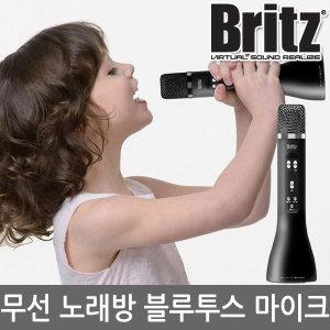 BZ-BX2 노래방 블루투스 마이크 무선 에코기능 (블랙)