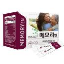 좋은효소 미리안 메모리엔-은행잎추출물 무료배송