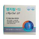 좋은효소 미리안 엠지칼디-칼슘 마그네슘 무료배송