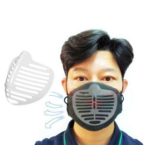 숨편한 마스크가드 (10개) 숨쉬기편한 마스크 지지대