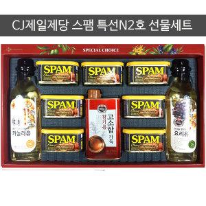 스팸 특선N2호/스팸선물세트/통조림 켄/햄세트/쇼핑백