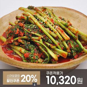 국내산 열무김치 2kg /당일 담궈서 발송하는 맛찬김치