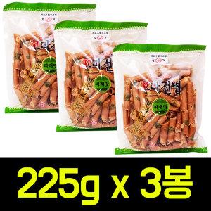 꼬마전병 파래맛225g x 3봉/전병한과/오란다/명절간식