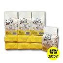 경기미 10kg 2020년햅쌀(1kgx10봉)/집밥
