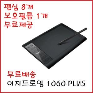 이지드로잉 1060plus 펜마우스 온라인강의 드로잉패드