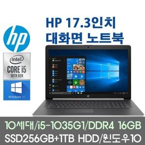17-BY375SD/i5-1035G1/16G/SSD256+HDD1TB/17인치/FHD