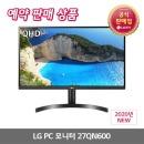 LG 27인치모니터 27QN600 QHD HDR10 컴퓨터모니터