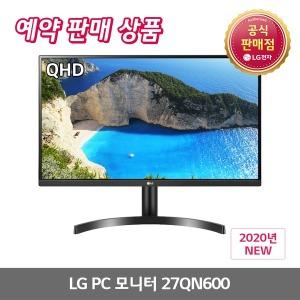 LG 27인치모니터 27QN600 QHD 2월중순 이후 배송 예정