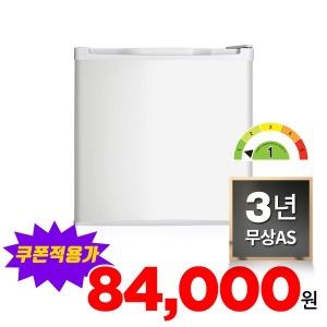 최종84,000원 46L 소형 미니 원룸 냉장고 화이트