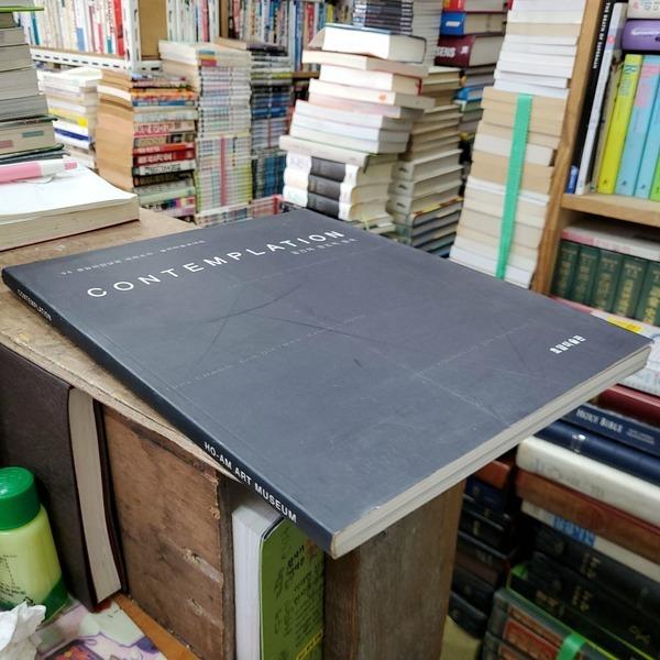 707아이책//CONTEMPLATION(공간의 관조적 탐색)-95 중앙비엔날레 국제조각.설치미술초대전/실물