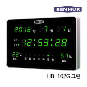 디지털벽시계 HB-102G 그린 LED/전자시계/벽시계
