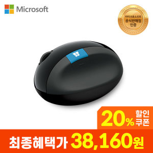 MS공식판매점  Microsoft Sculpt Ergonomic Mouse H