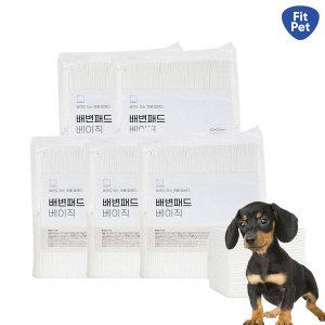 가성비 갑 강아지 배변패드 무무 베이직(100매)x5