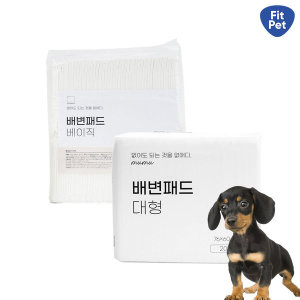 가성비 갑 애견 배변패드 무무 베이직(100)+대형(20)