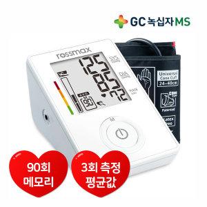 자동전자 혈압측정기 CF-155f + 3종 사은품 증정