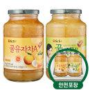 담터 꿀유자차A 1kg + 꿀레몬차 1kg /액상차/안전포장