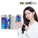 내츄럴플러스 프로바이오틱 100억 혼합유산균 60캡슐