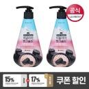 치약 핑크솔트 펌핑치약 285g(차콜x2개)