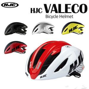 호비 HJC 홍진 발레코 에어로 초경량 자전거 헬멧
