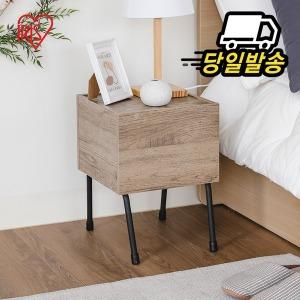 아이리스 포미 미니 협탁 테이블 IWST-300