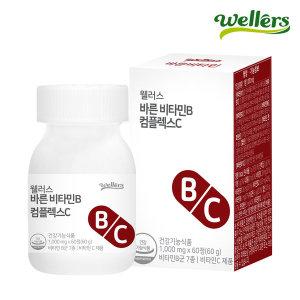바른 비타민B 컴플렉스C 60정 2개월분 1병