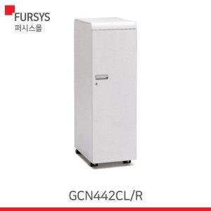 (GCN442CL/R) 퍼시스 엑스페이스 3단선반장