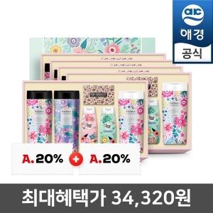 (4+1)애경 선물세트 케라시스 퍼퓸I-6호(총5개)