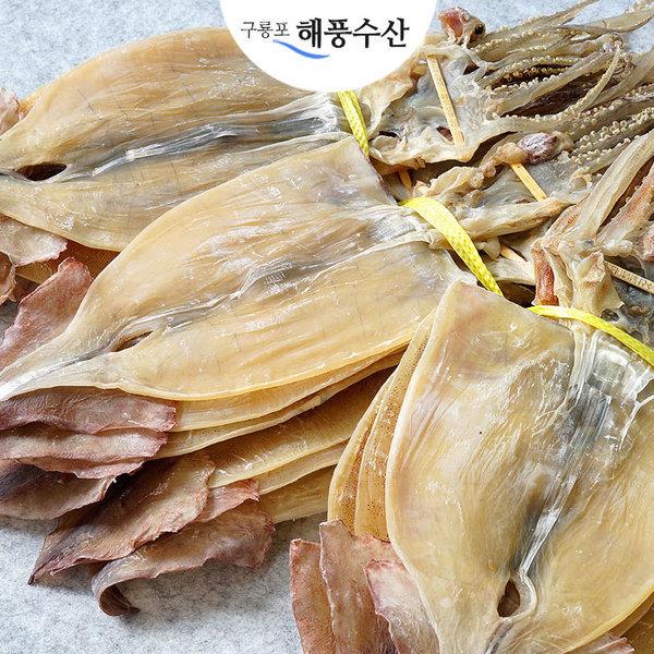 동해안 마른 오징어 대 10미 850g내외