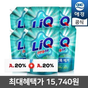 액체세탁세제 리큐 알카파워 2.1Lx6개(일반용)
