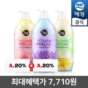 샤워메이트 내추럴 퍼퓸바디워시 x3개(체리+라벤+프리)