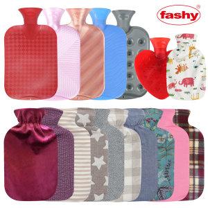 FASHY 독일정품 보온물주머니 핫팩 찜질팩 /다이아2L