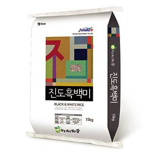 2020년산 진도 흑백미15kg 현미 기능성쌀 20kg 10kg
