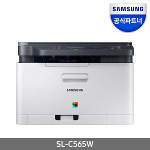 SL-C565W 토너포함 컬러레이저복합기/프린터기 DT