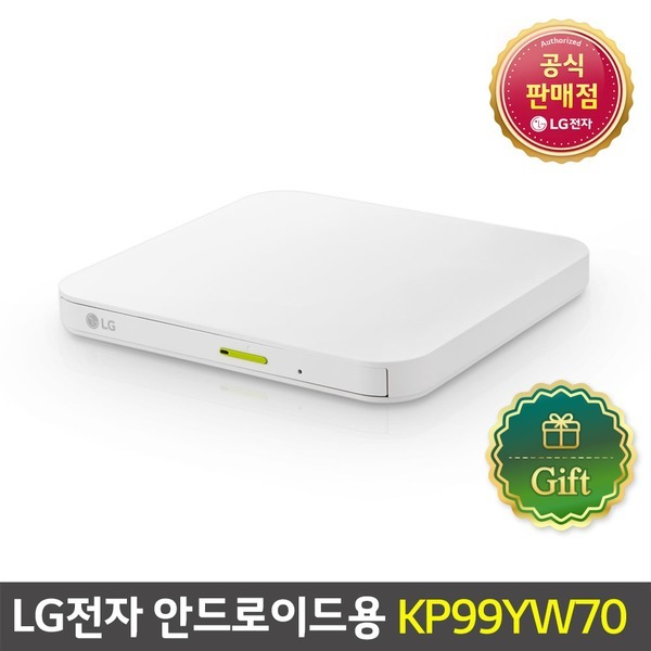 LG KP99YW70 For Android 외장ODD 외장CD롬 DVD 화이트