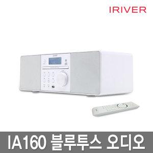 IA160 오디오/블루투스/라디오 (JB934)
