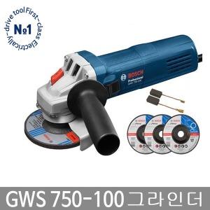 보쉬 GWS750-100 4인치 그라인더 앵글그라인더 750W