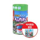 홍건강 띠띠뽀 녹용홍삼 10gx30+아이원츄 선물세트